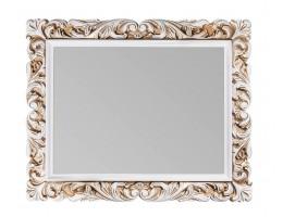 Зеркало Натали, белое